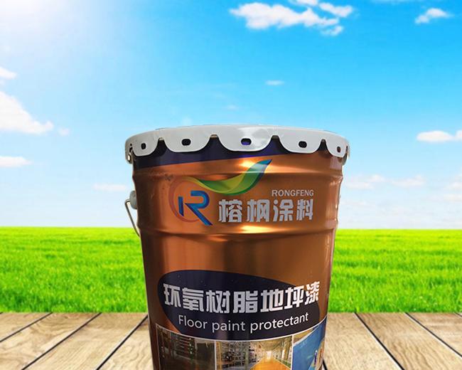 福州环氧树脂地坪涂漆