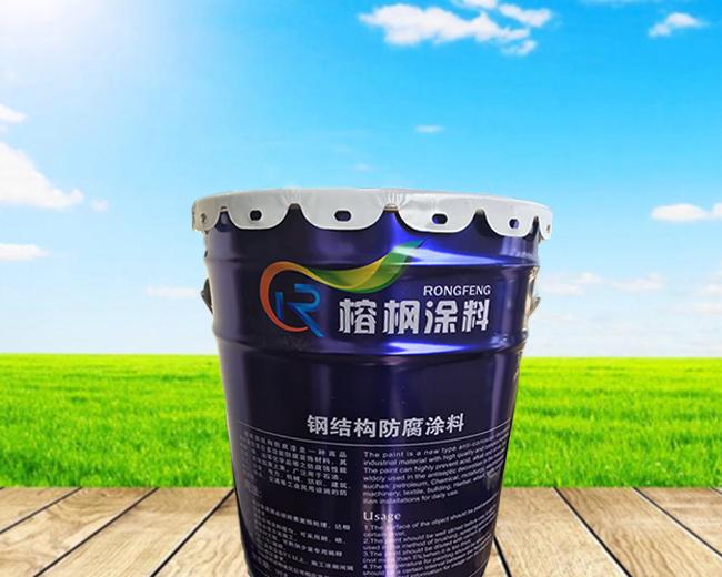福州钢结构防腐涂料