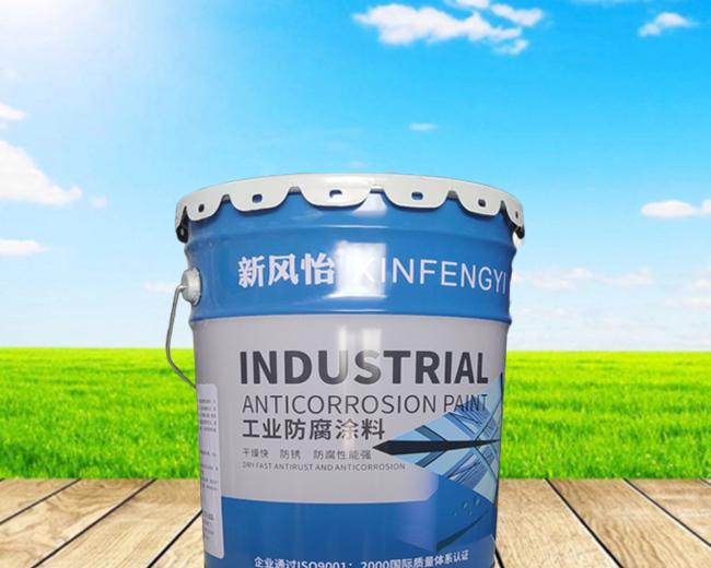 福州工业防腐涂料