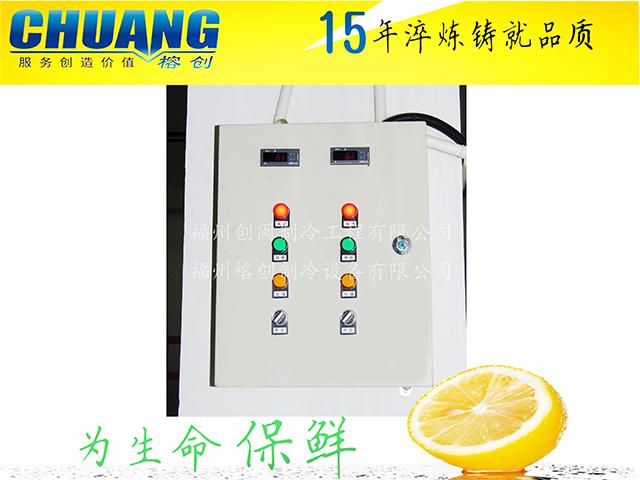 工业电控箱
