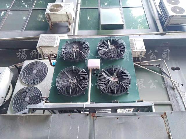 冷冻冷藏设备维修