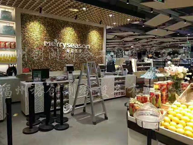 厦门每时美季大型超市冷柜定制