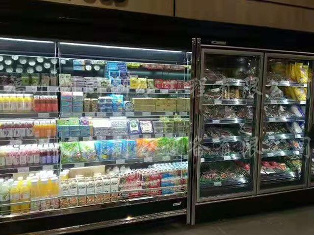 大型超市冷柜定制