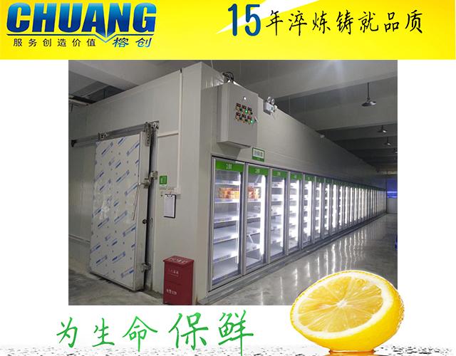 福建食品冷库