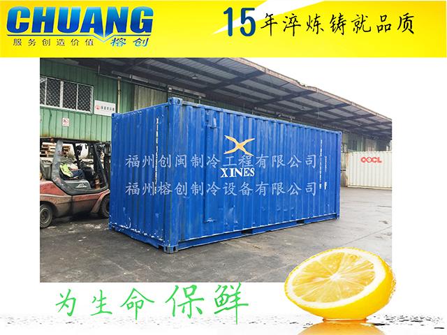 关于福州冷冻集装箱业务操作需要注意哪些问题?