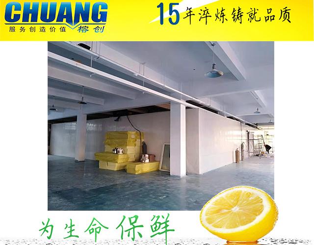 浅聊福州水果冷库设计蔬菜冷库安装保鲜冷藏冷库效果如何?