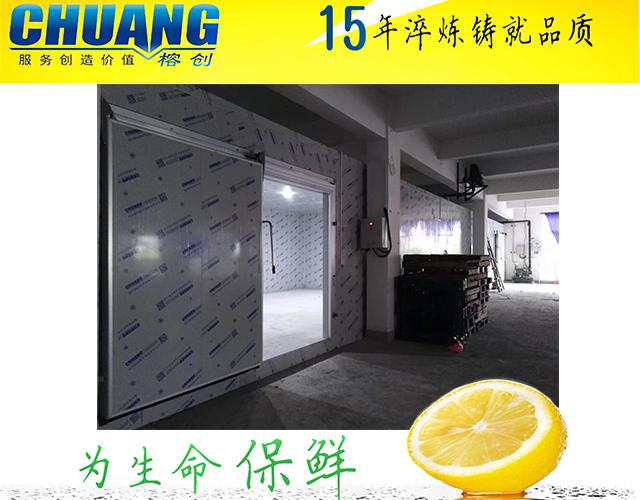 食品冷庫的建筑形式