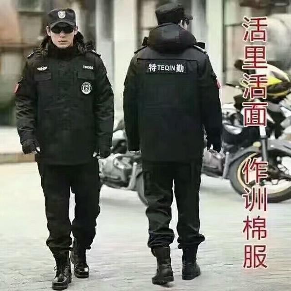 咸阳特勤人员服装定制