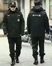 特勤人员服装定制