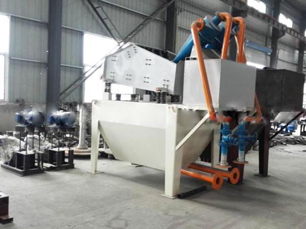 洗砂厂细砂回收机