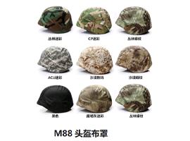 军用头盔定制