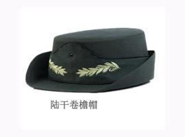 陆军卷檐帽定制