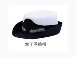 海干卷檐帽定制