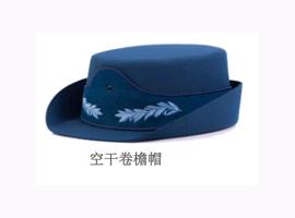 空干卷檐帽定制