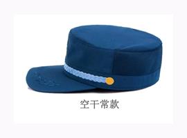 空干常款帽定制