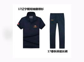 军用春秋短袖长裤