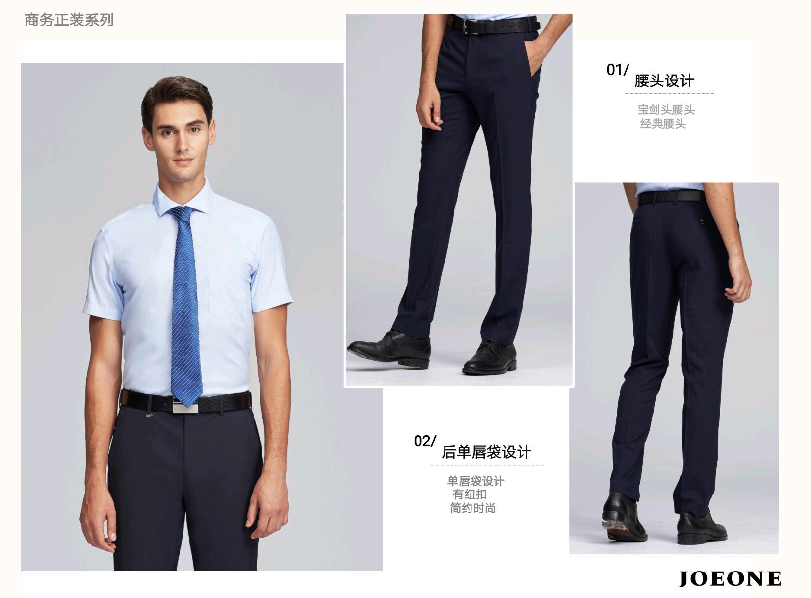 男士短袖套装