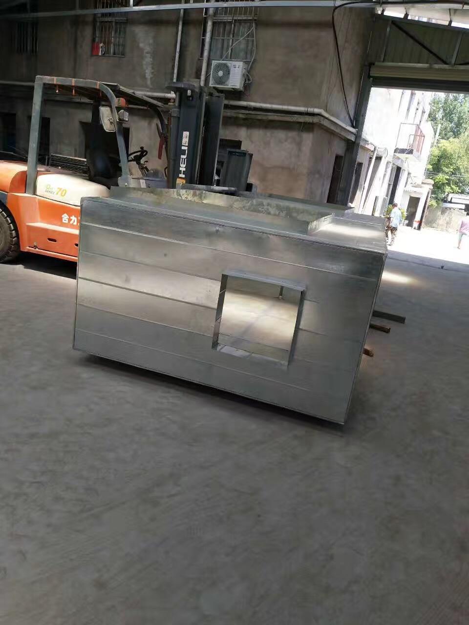 鋁板、鋼板、銅板屏蔽性比較