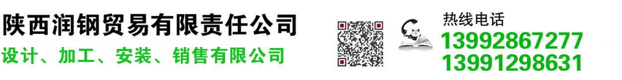 广州AG亚游登陆貿易有限責任公司