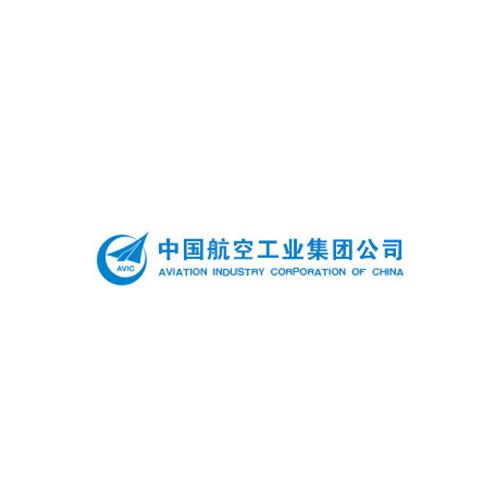 中航工业集团西安航天发动机(7103)厂