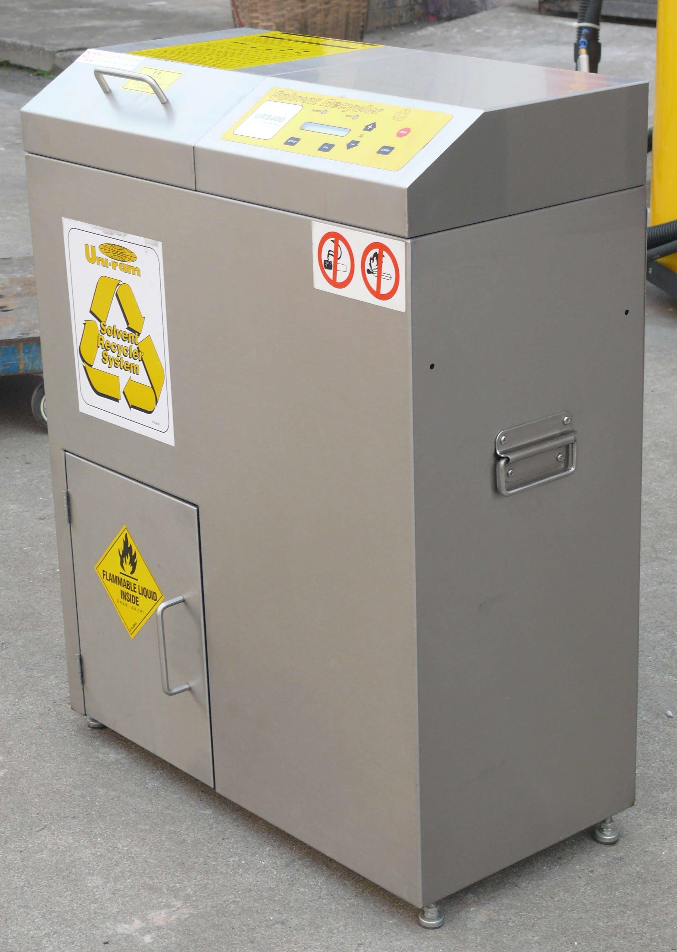 购买防爆溶剂回收机需要注意的事项