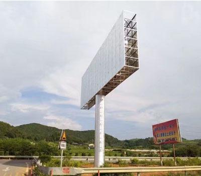 贵州盘州15颗高要求高难度单立柱工程案例