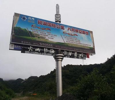 景观单立柱