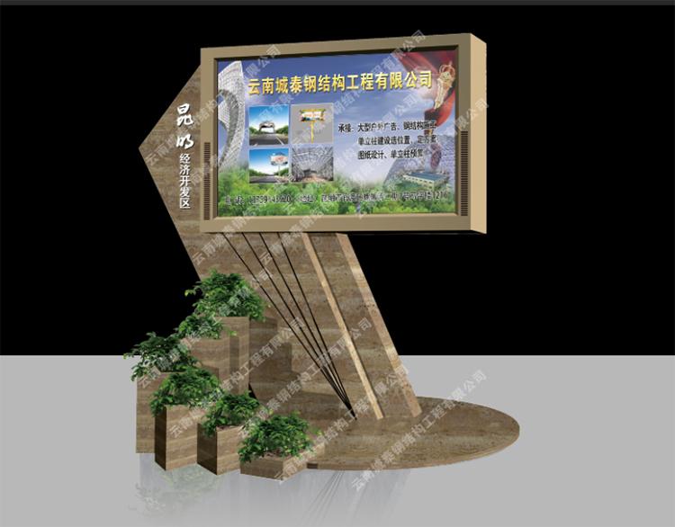 景观单立柱定制