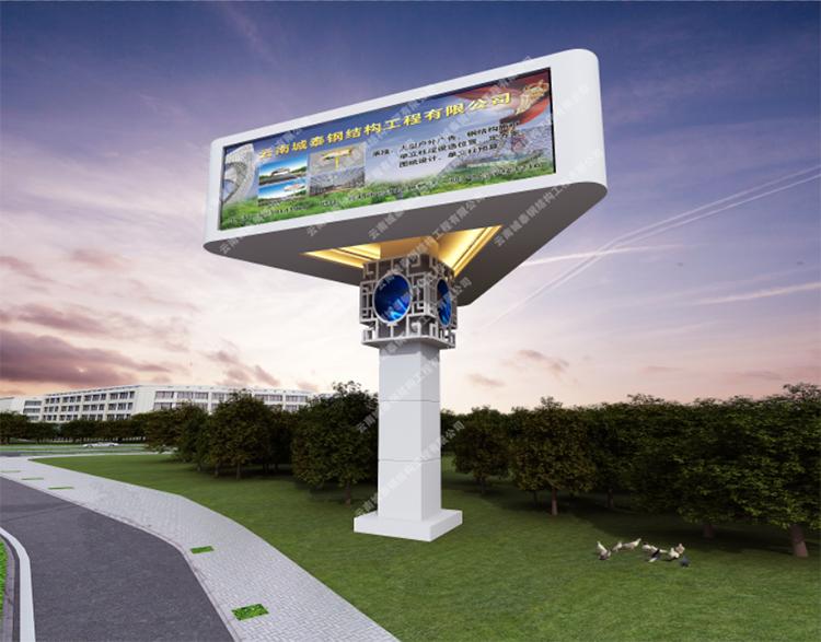 景观广告牌
