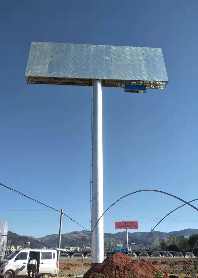 双面单立柱广告牌