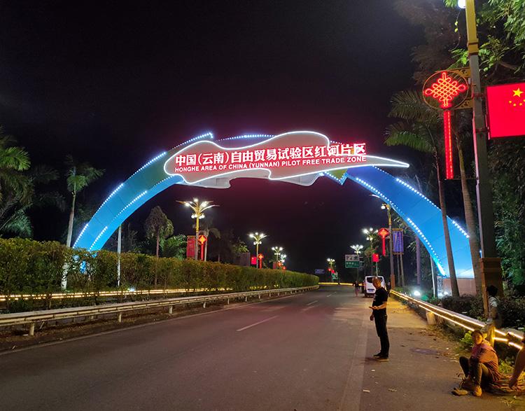 红河自由贸易区景观特色单立柱