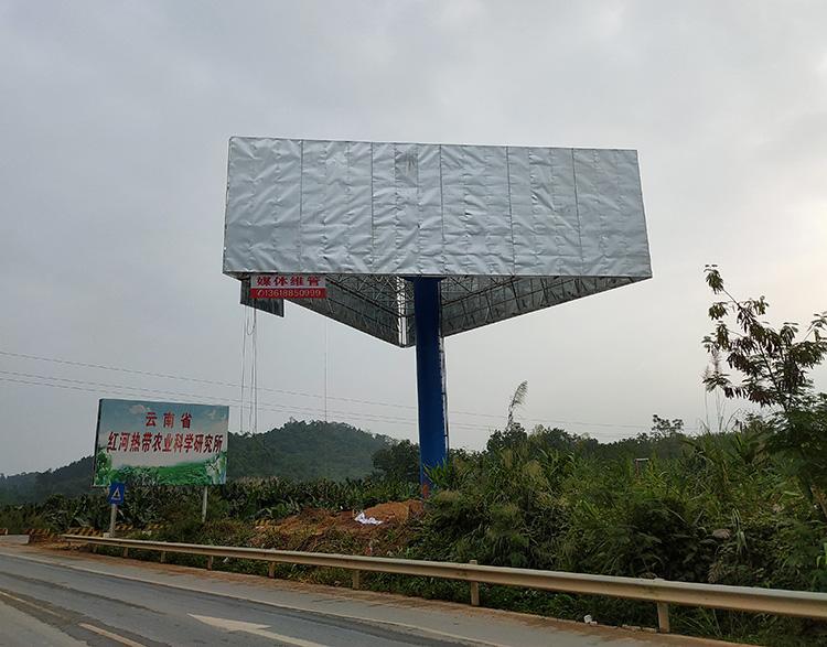 三面单立柱广告牌效果图