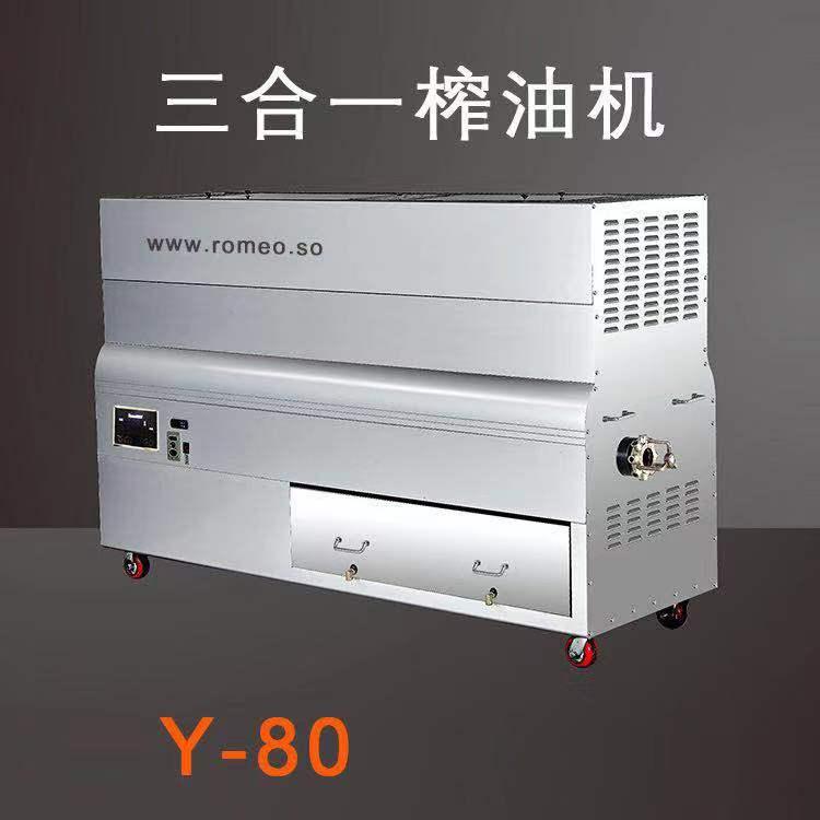 榨油机Y-80