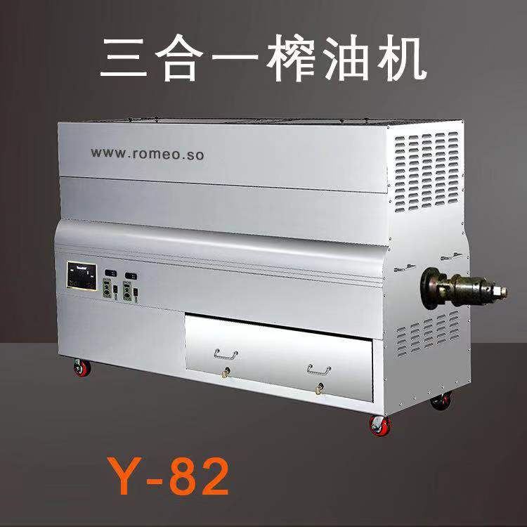 新型榨油机-Y82