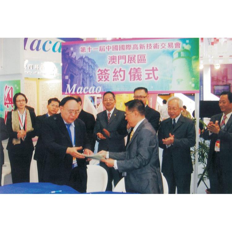 董事长茹兆祥与澳门亚太拉美研发中心董事长罗兆签定合作推广项目