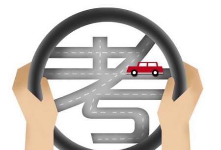 驾考新规10月全面实行,科二新增4项