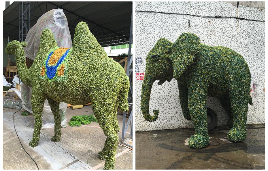 成都绿雕造型