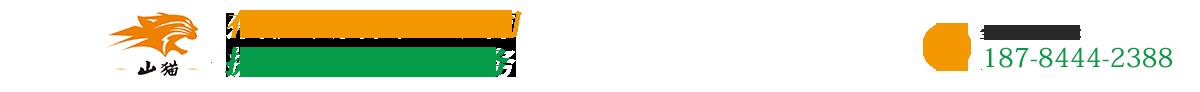 仁寿山猫白蚁防治公司
