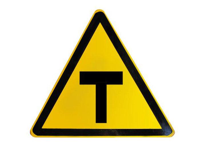 交通警示牌,就是我们平时看到过的指示牌