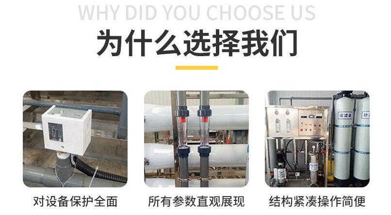 饲料厂锅炉的软化水设备为什么选我们