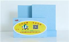 沈阳阻燃挤塑板厂家告诉你发泡聚氨酯,导热系数0.024W/(m·K)