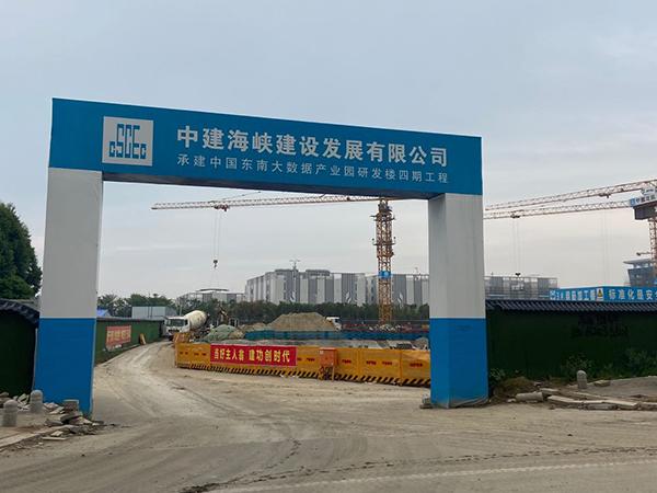 福州市长乐区大数据产业园项目工字钢