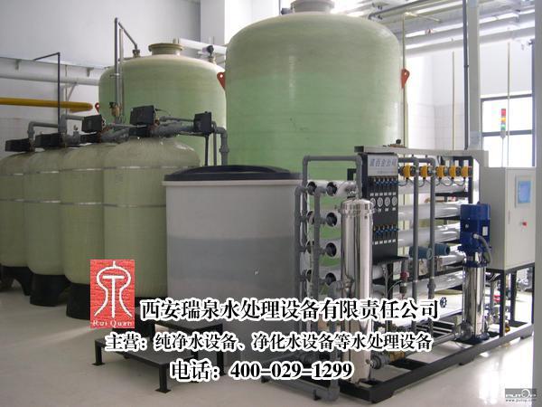 1噸校園純淨水設備