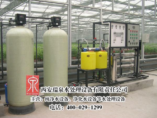 2吨火车站纯净水设备