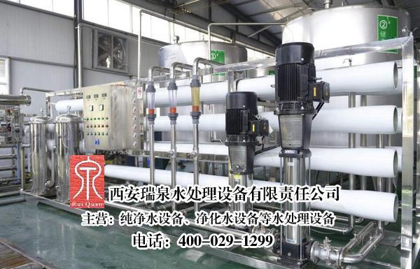 2.5T/H汽車站飲用水純凈水設備