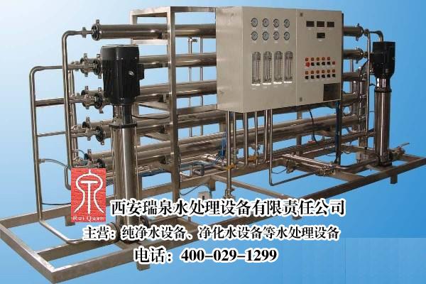 中央纯水设备成套装着自动化运行管理方便