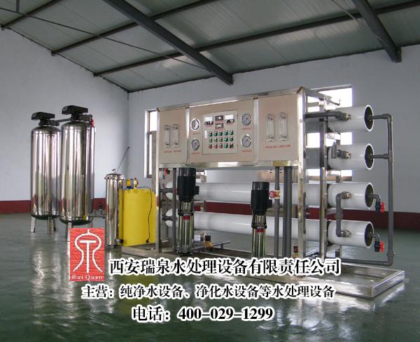 反渗透纯净水设备主要原理及系统组成