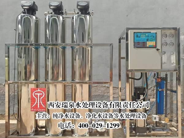 4T/h高鐵站直飲水純凈水設備