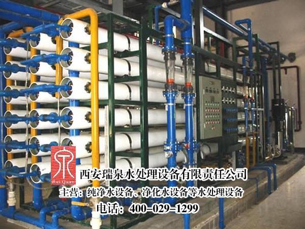 6噸中型工業生產用純凈水設備