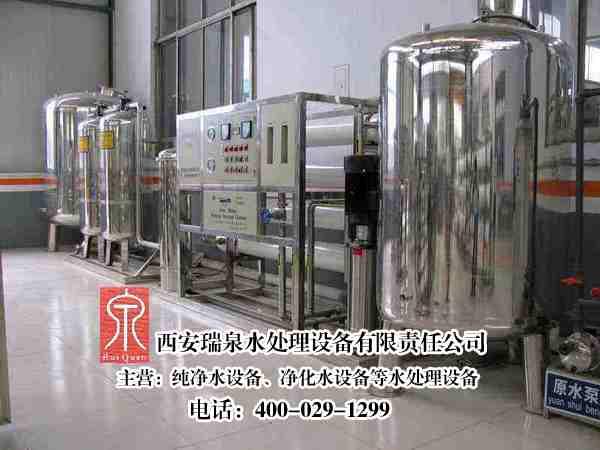 七噸大型食品廠用純淨水設備